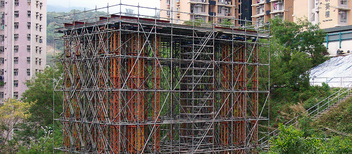 Canyon Metal Scaffolding Engineering Limited Home